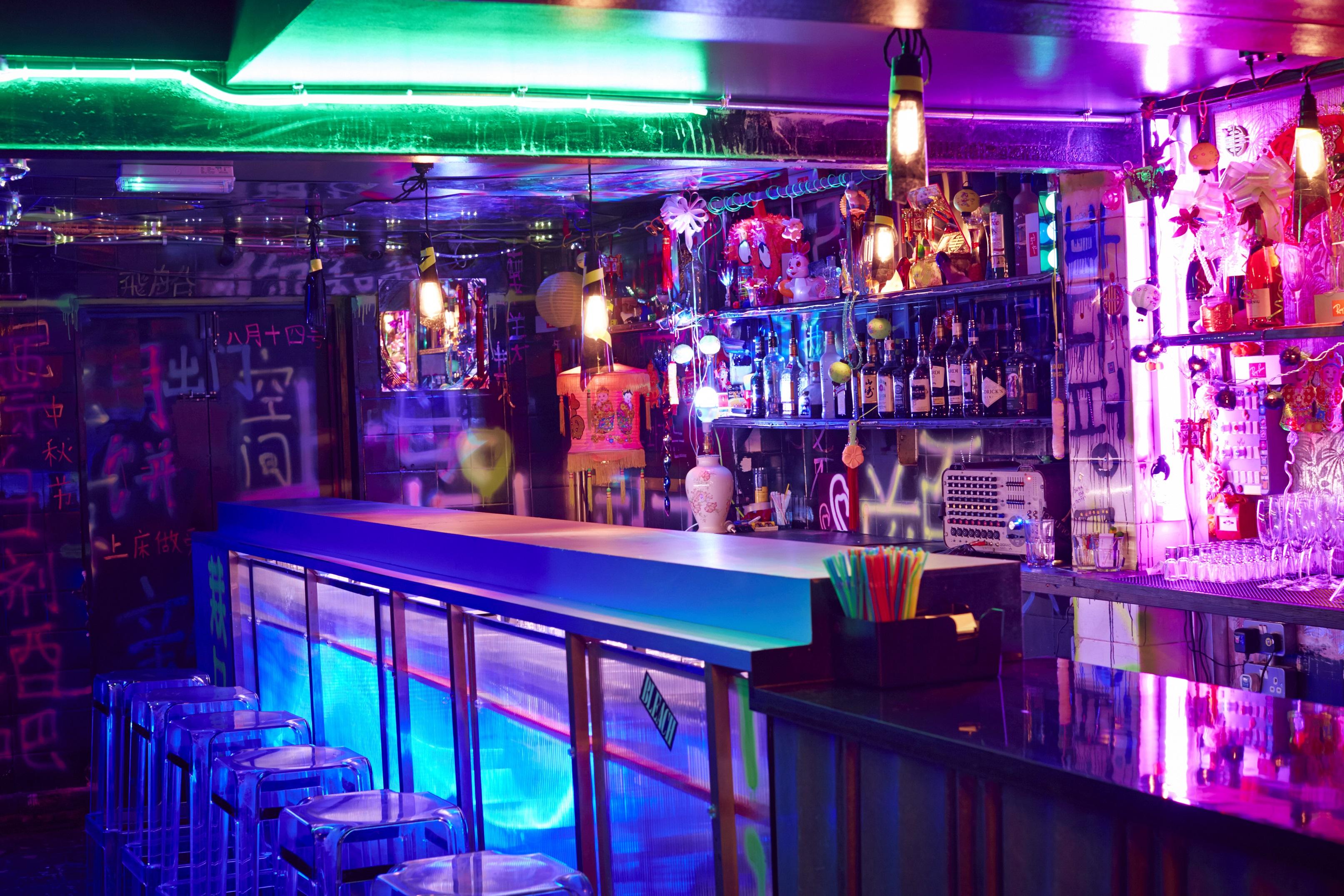 Singles bar dating website